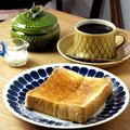 料理メニュー写真カルピスバターのトースト