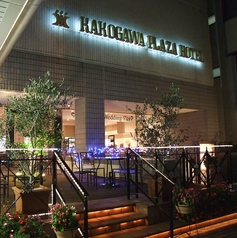 加古川プラザホテル リヴィエールの外観1