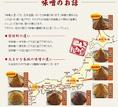 当店が使用している味噌は信州味噌(米味噌の中辛口味噌)、北海道味噌(米味噌の辛口味噌)、九州麦味噌(麦味噌の甘口味噌)の3つです。