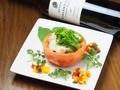 料理メニュー写真【new!!】トマトのカップに詰まった春野菜のバーニャソース