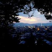 ご来店者様限定で裏山から京都の夜景をご覧頂けます♪