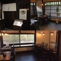 京町家のお洒落な空間をモダンな雰囲気に。