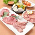 焼肉 元気一番のおすすめ料理1