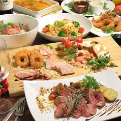 ベジブルキッチン Vegeble Kitchenのおすすめ料理1