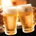 宴会をお探しのお客様必見!!当店ではエビス生ビールを取り扱っております。