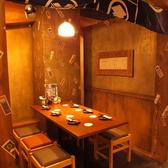 飲み会・同窓会などに最適。暖簾で仕切られたテーブル個室。2名様~10名様小民家風の和個室は襖を閉じれば外からの空間を切れるので、お連れ様との楽しい時間をゆったりとお過ごし頂けます。宴会、飲み会にぜひご利用くださいませ。