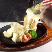 トラットリア バル グリシェのおすすめ料理2