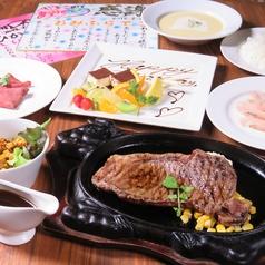 ステーキハウス 成田のコース写真
