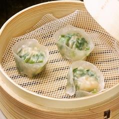 海老ニラ蒸し餃子(4個入り)