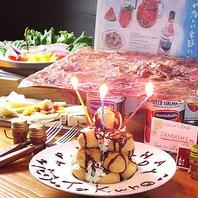 小個室は4名様~♪個室で肉やチーズ、誕生日等お祝いも!