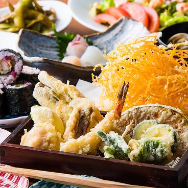 大衆天ぷらと日本酒 天ぷら酒場 NAKASHOのおすすめ料理1