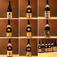 日本全国の有名な日本酒をあつめました。なんと!これらが飲み放題に!