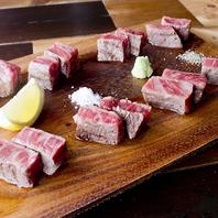 ◆厳選ステーキ食べ比べ◆