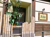 Thai cuisine シーロム 山形 山形のグルメ