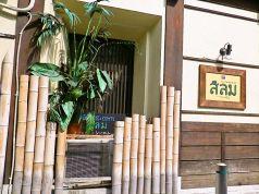 Thai cuisine シーロム 山形