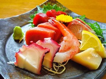 和食 金田屋のおすすめ料理1
