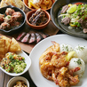 Giovanni's Cafe&Diner Kichijoji ジョバンニーズ カフェアンドダイナー 吉祥寺のおすすめポイント2