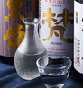 水炊き 季節料理 新宿 なごみのおすすめポイント1