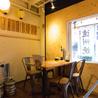 大衆酒場 ごちもん 餃子の遠州 有楽街店のおすすめポイント3