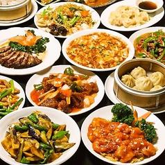 台湾料理 九龍閣 掛川店の特集写真