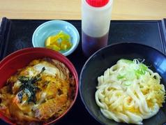 めん道場のおすすめ料理1