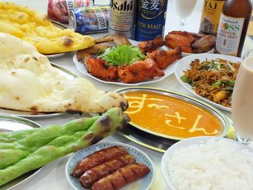 す~さんのインド料理 ナマステスーリヤ&ラーメンとんとん亭 いこらもーる泉佐野店のおすすめ料理1