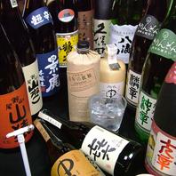 旬の食材に合う新潟地酒をご用意。飲み比べセット1320円