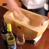 リゴレット タパスラウンジ RIGOLETTO TAPAS LOUNGEのおすすめ料理2