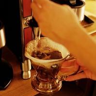 「手頃な値段で最高のコーヒーを味わえる場所を」
