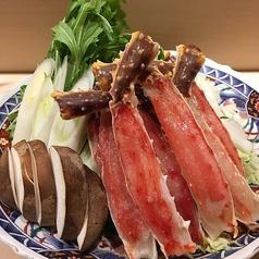 天ぷらと刺身 六角やのおすすめ料理3
