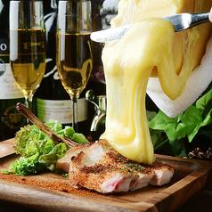 チーズとお肉のお店 サンビーノ 刈谷本店の写真