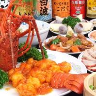 ●300円~贅沢ディナーまで