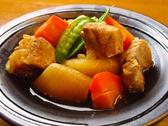 和食 金田屋のおすすめ料理2
