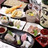 手打ちそばと日本酒のお店 蕎や 本田のおすすめ料理3