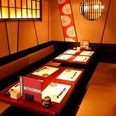 半個室の小上がりのテーブル席。周りの目を気にせずお食事頂ける半個室は、人気のため早めのご予約をおすすめ致します!