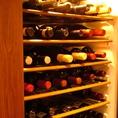 自慢のワインはワインセラーにて保管しております。