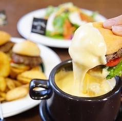 パンケーキ&ハンバーガー cafe ピギーキャットダイナー