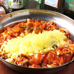 チョデ 招待 新宿東口店のおすすめ料理1