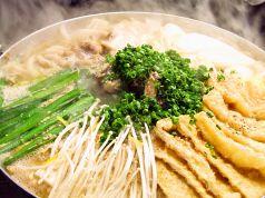 ちゃんこ芝松 八雲店のおすすめ料理1
