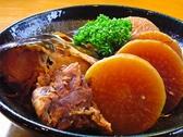 和食 金田屋のおすすめ料理3