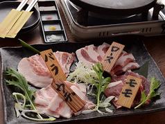 はいばな 南風花 恵比寿店のおすすめ料理1
