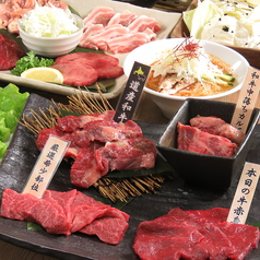 FAM ファム 札幌大通店のコース写真