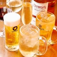 【川崎駅3分】HAPPY HOUR SET■APPETIZER + DRINK 980円