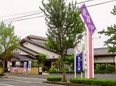 麦笛たまき 浜乃木店 島根のグルメ