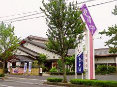 麦笛たまき 浜乃木店の写真