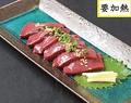 料理メニュー写真【数量限定!新鮮メニュー】新鮮レバー