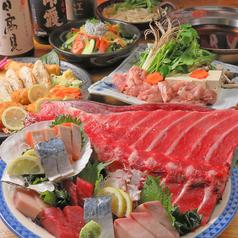石巻港 津田鮮魚店のコース写真