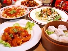 台湾料理 常盤酒家 仙台の写真