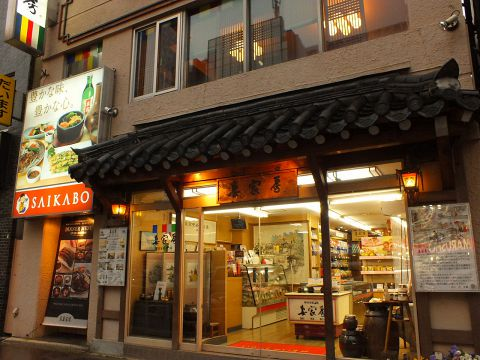 1階の韓国食品店の2階と3階が妻家房食堂となっております!!お気に入りのキムチなどをお土産で買っていかれる方も多いですよ♪
