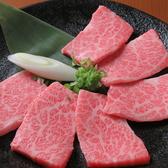 牛魔王 長町南店のおすすめ料理2